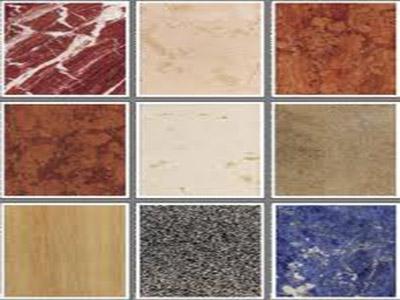 marblesamples